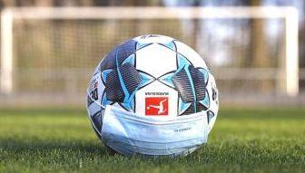 เดเอฟเบ โพคาลเกมบอลถ้วยแห่งเกียรติยศของเยอรมัน